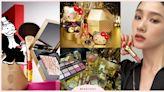 2021聖誕彩妝搶先看!迪奧復古金色珠寶盒必收藏、BB地產大亨超吸睛|持續新增 | 美人計 | 妞新聞 niusnews
