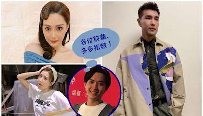 曾傳跟TVB續約上演拉鋸戰 陳展鵬接拍王心慰新劇做男一