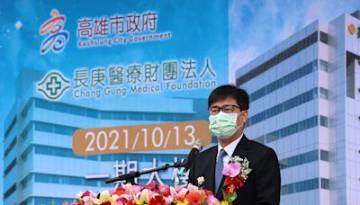 狠甩張亞中、李四川、柯文哲 陳其邁民調56.2%:先繼續拚市政