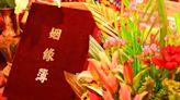【情人節】神啊請給我愛〜全台10大月老廟脫單必拜!