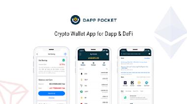 Turn Capital 創投宣布收購台灣區塊鏈公司Dapp Pocket 兩款產品