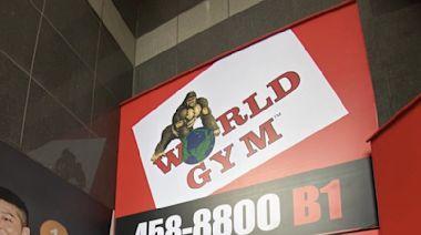 World Gym再傳確診者足跡 板橋雙十店緊急停業3天