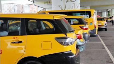 違規兼差領駕駛補貼 130公職被追討補助款