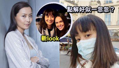 陳法拉剪劉海短髮新Look 網民唔Buy: 好似一忽忽嘅?