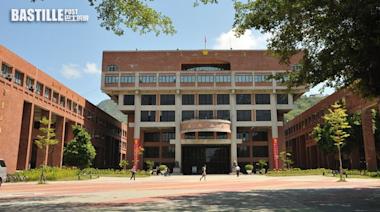 台灣大學延開學 港生入境安排未明朗 | 社會事