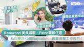 無得去旅行壓力爆煲點算好?編輯私心推介12間酒店:休養生息重整生活再出發 | Cosmopolitan HK