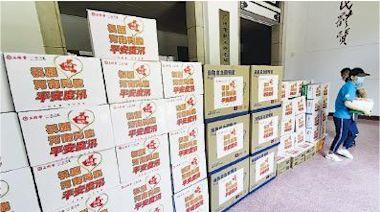 【Emily】工聯會首批支援河南汛情物資送出 - 20210726 - 港聞