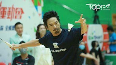 【明星運動會】羽毛球項目比賽展開 Eric Kwok任隊長曾志偉到場打氣 - 香港經濟日報 - TOPick - 娛樂