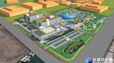 14.5億打造東方威尼斯 光禹集團將與嘉縣簽約