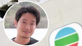網紅Ming仔正式加入TVB 由YouTuber轉型做藝人 | 娛圈事