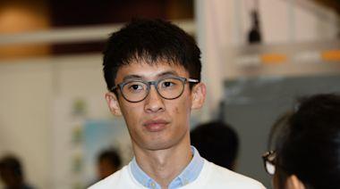 梁頌恆立法會案終極上訴 上訴方:控方需證明被告是否具犯罪意圖