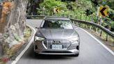 上得去就下得來!Audi e-tron 55 quattro東西橫貫之旅