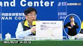 疫情指揮中心開設滿周年!公布台灣防疫國際排名-台視新聞網