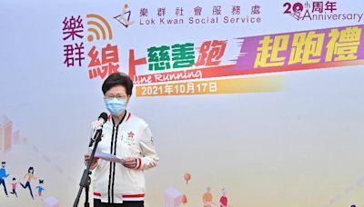 【施政報告2021】林鄭月娥冀從根本改變貧窮狀況 將合併長生津普通及高齡金額 - 香港經濟日報 - TOPick - 新聞 - 社會