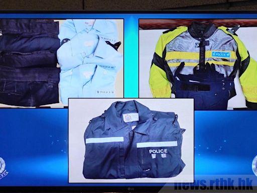 警方拘捕兩名男子涉製作發布穿疑似警察制服淫褻影片 - RTHK