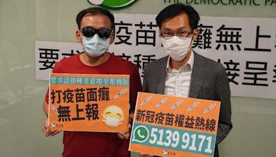 【新冠疫苗】有市民接種後面癱索賠償金被拒 揭瑪嘉烈醫院無呈報亦未有解釋 - 香港經濟日報 - TOPick - 新聞 - 社會