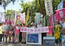 潘忠政被爆經手7千萬藻礁保育預算 網問:錢呢?