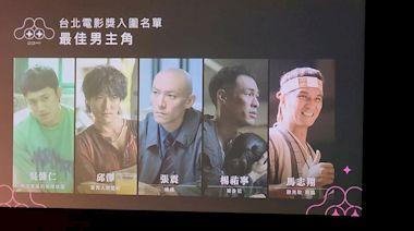 2021台北電影獎/張震、邱澤爭影帝 大霈、謝欣穎、許瑋甯力拚影后