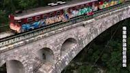 特技高手從世界上最長石拱橋的彈跳床一躍而下!