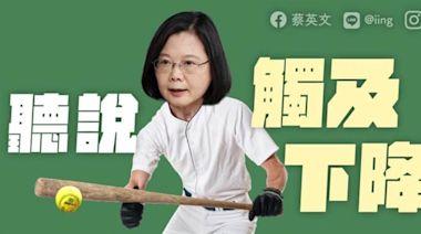 台鐵自強號起火嚇壞民眾 網怒問總統:台鐵改革決心在哪?