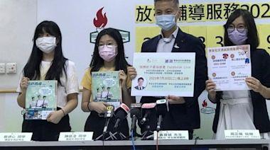 學友社:海外升學人數上升 料考生入讀本地大學機會增 | 香港電台