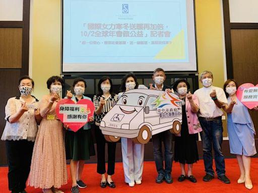 婦女團體獻愛心 國際蘭馨交流協會全球年會捐中市6輛復康巴士 | 台灣好新聞 TaiwanHot.net
