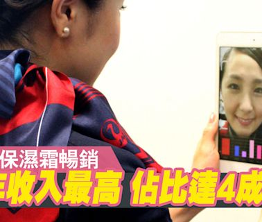 【護膚商機】護膚品需求增 亞太區市場份額最大達35% 料未來數年增長持續強勁 - 香港經濟日報 - 即時新聞頻道 - 商業