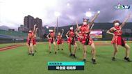 10/17 中信 VS 味全 賽前,味全龍啦啦隊小龍女帶來精彩的熱情舞蹈演出