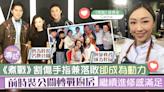 《煮戰》割傷手指兼落敗卻成為力量 前時裝公關轉戰廚房找出人生新方向 - 香港經濟日報 - TOPick - 休閒消費