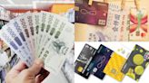 4家信用卡五倍券「晚鳥優惠」!最高爽拿3000元、免費iPhone 13