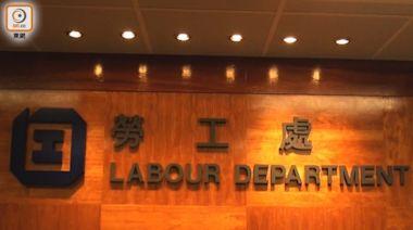 宣誓期限在即 勞工處迄今17人請辭 首席勞工事務主任離職