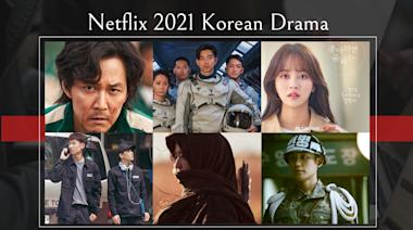 2021 Netflix 10部韓劇片單介紹:孔劉《寂靜的大海》、全智賢《屍戰朝鮮:雅信傳》重磅來襲!