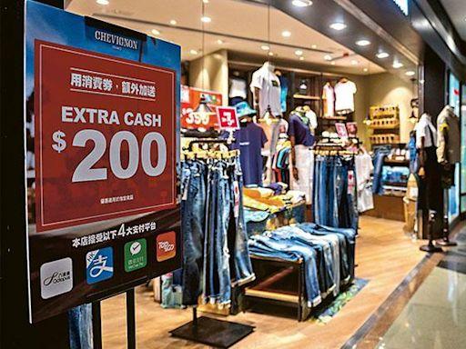 零售協會:首期消費券效應僅一周 第三周銷售已回落 料第二期刺激同樣短暫 - 20210920 - 報章內容 財經