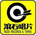 http://www.rock.com.tw/
