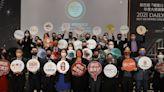 成功數位轉型「扭轉疫境」!28家受消費者口碑肯定《網路口碑之星》得獎企業名單揭曉 | 財經 | Newtalk新聞