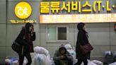 助理離職竟拿200倍資遣費!韓國醜聞凸顯「為何年輕人要躺平?」 | 科技新報 | 遠見雜誌