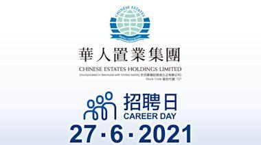 華人置業招聘600職位 月薪最高8萬元 - 新聞 - am730