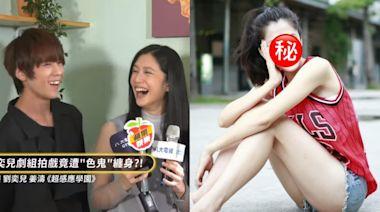 叫姜濤娶自己成「最強姜糖公敵」 劉奕兒五官深邃擁43吋長腿