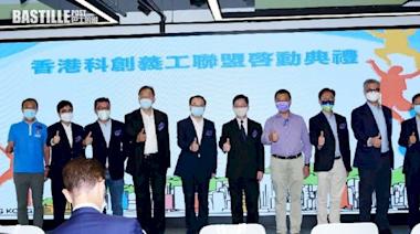 香港科創義工聯盟成立 七一開展首場活動送STEM教材   社會事