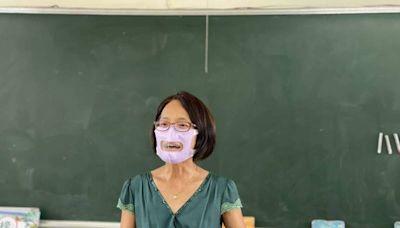 台中國小師換半透明口罩 教小一生辦識嘴形學ㄅㄆㄇ