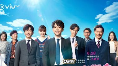 Mirror 成員「殺入」日本 朝日電視台取得港版《大叔的愛》播映權 - ezone.hk - 網絡生活 - 網絡熱話