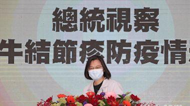 影/蔡英文南下視察牛結節疹防疫 肯定農委會努力