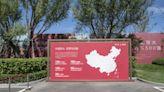 China Markets Bonds; Property Sector Shrinks: Evergrande Update