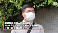 涉2018年立會選舉作出舞弊行為 區諾軒及歌手黃耀明今早被捕