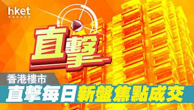 新盤單日售近130伙 沙田星凱‧堤岸佔逾9成 - 香港經濟日報 - 地產站 - 新盤消息 - 新盤新聞