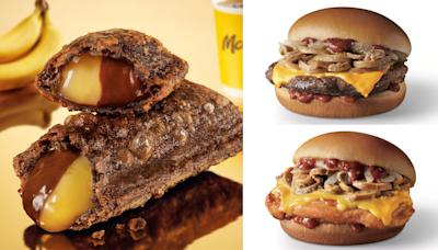 麥當勞「雙餡派」香蕉+巧克力超罪惡!松露蕈菇安格斯黑牛堡、嫩煎鷄腿堡同步回歸