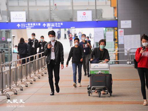 廣州深圳佛山列入風險地區 暫不適用回港易
