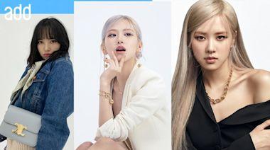 add名人時尚|BLACKPINK Rosé成為Tiffany & co.全球代言 Lisa 晒CELINE新袋 | 蘋果日報