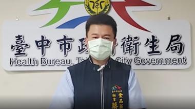影/台中2長者打完AZ疫苗猝死 衛生局:協助受害救濟