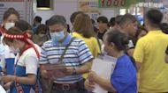 台北夏季旅展登場 民眾3小時前等進場